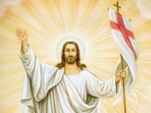Mercoledì 16 Giugno : San Pietro Crisologo
